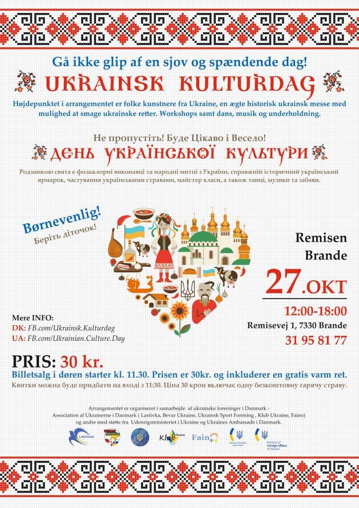 Ukrainsk Kulturdag i Remise Brande søndag 27. okt 12.00-18.00